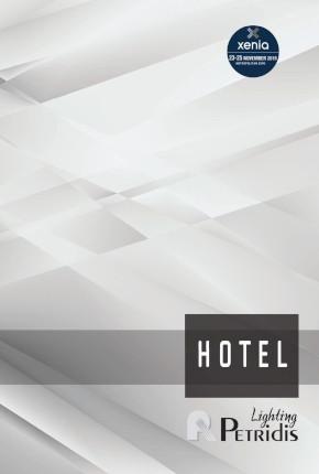 Petridis Hotel 2020