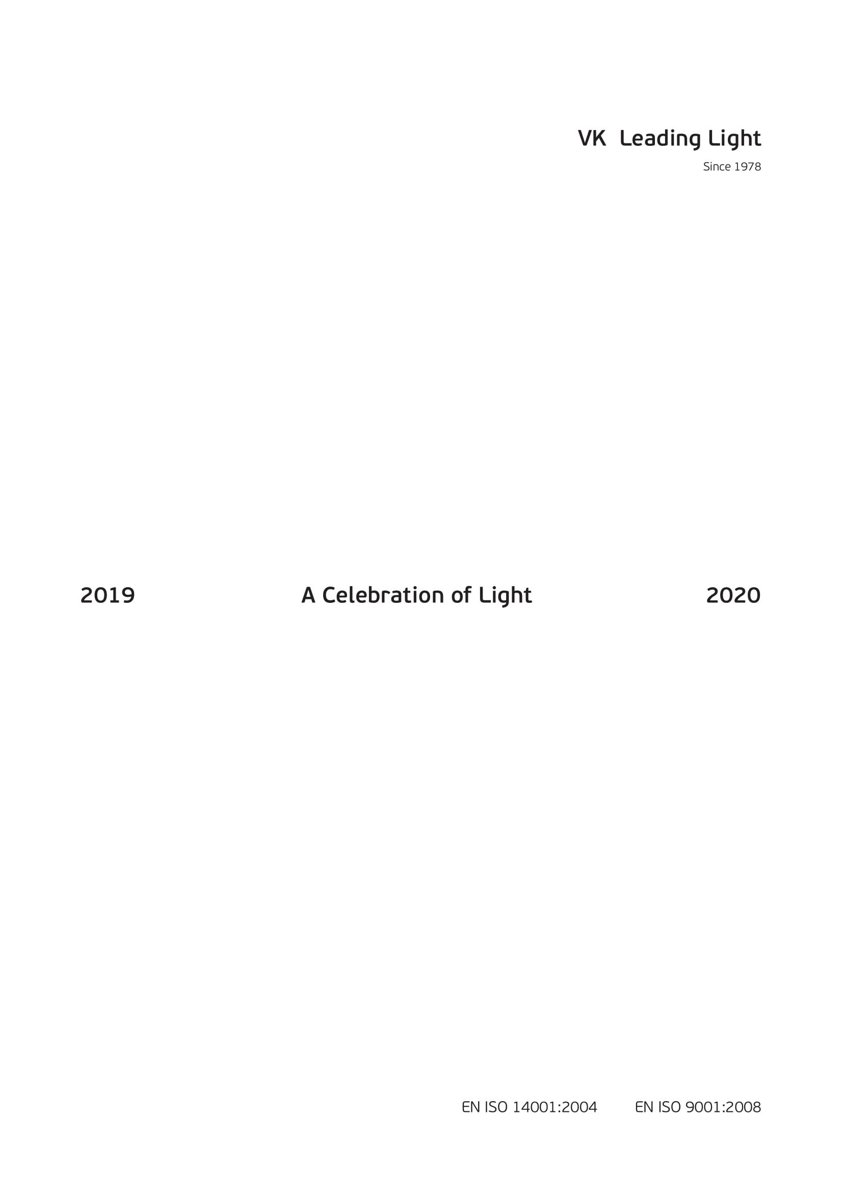 VK LED 2021